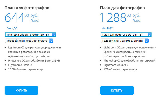 подписка lightroom photoshop